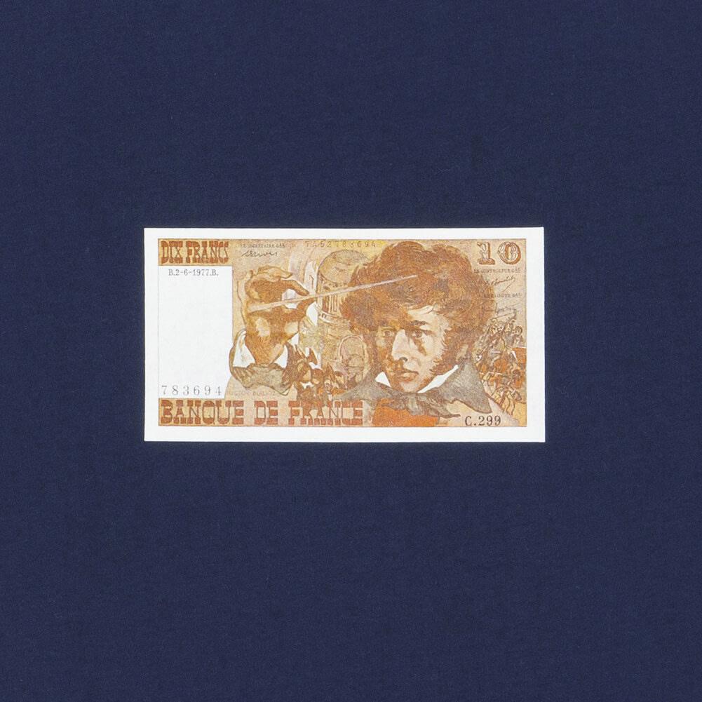 Organic Navy T-Shirt 10 Francs Detail Print